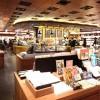 大阪梅田の蔦屋書店