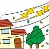 台風による家屋の被害を保険で直すには